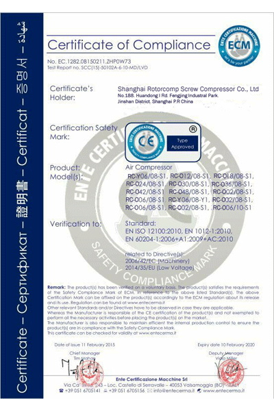 certificate-of-compliance-1.jpg